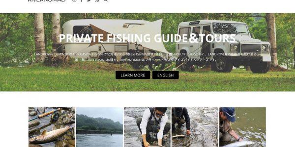 RIVERNOMADのWEBサイト出来ました。